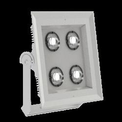 Cosmo LED Pro COB